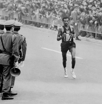 StEP Abebe Bikila
